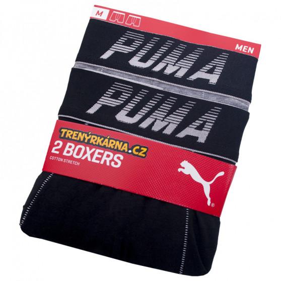 2PACK pánské boxerky Puma vícebarevné (681004001 977)
