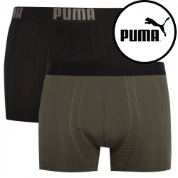 2PACK pánské boxerky Puma vícebarevné (601007001 002)